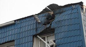 Rosyjska prowokacja czy ukraińska zemsta?